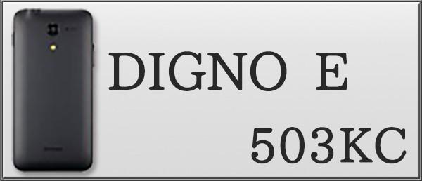 503kc