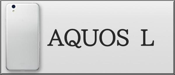 aquosl