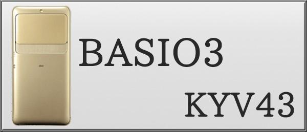 kyv43