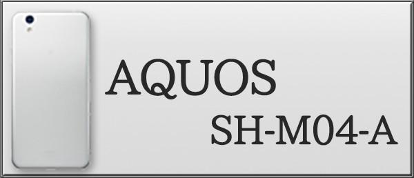 shm04a