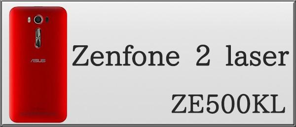 zen2l