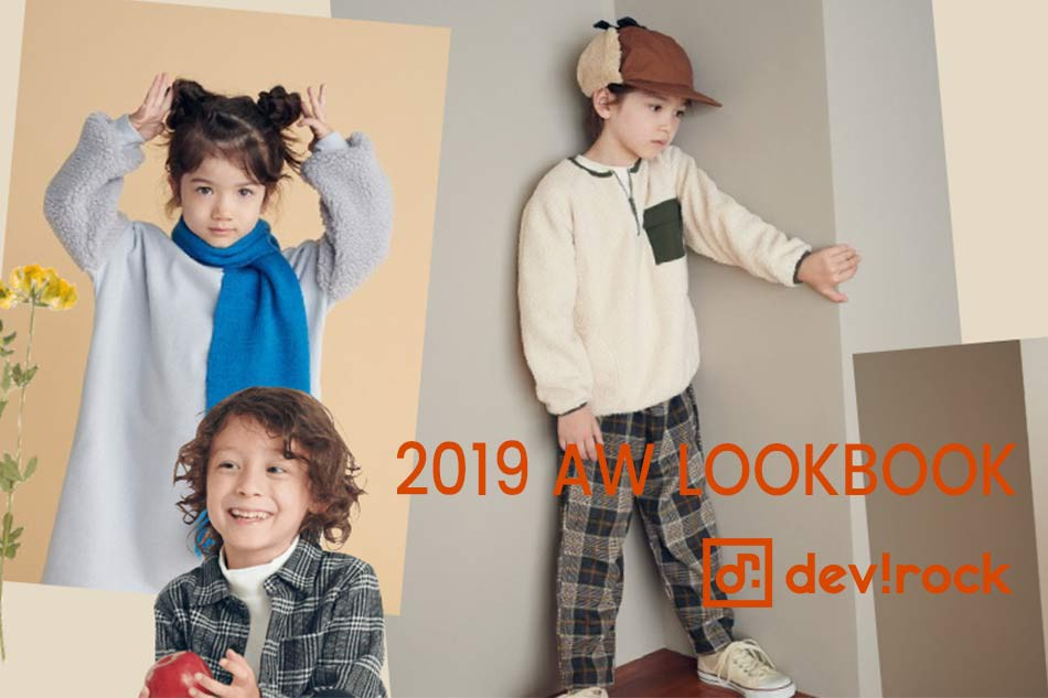 2019AW LOOKBOOK