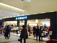 Z-CRAFT イオンモール伊丹昆陽店