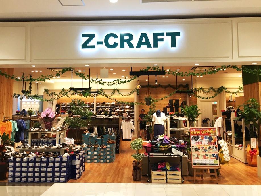 Z-CRAFT イオンモール岡山店