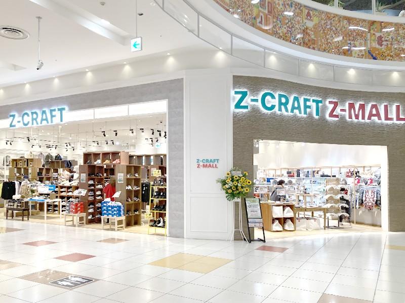 Z-CRAFT イオンレイクタウン mori店
