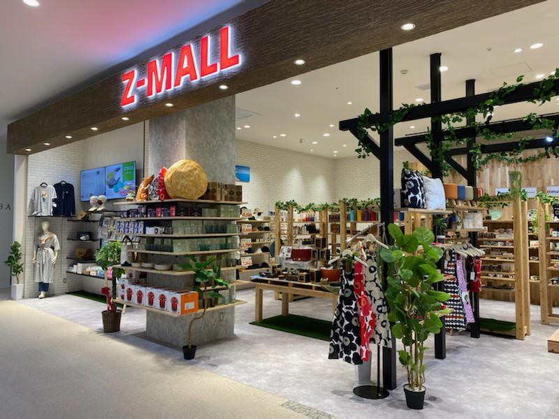 Z-MALL イオンモール名取店