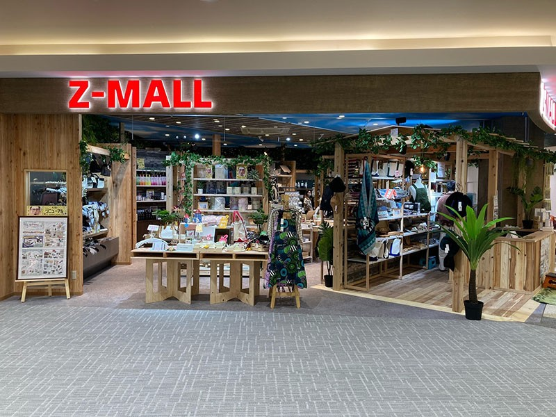 Z-MALL イオンモール岡崎店