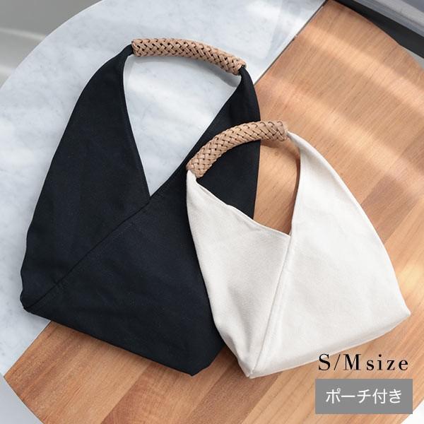 選べるサイズ巾着セットトライアングルキャンバストートバッグ