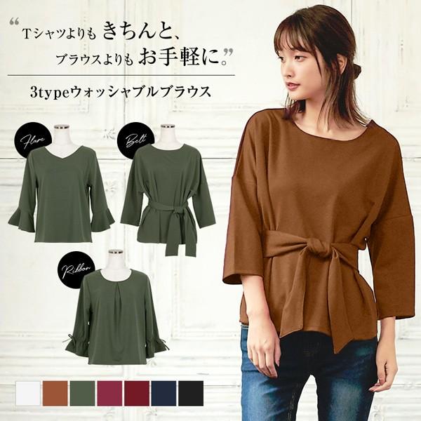 選べる3type[フレア ベルト リボン]Tブラウス レディース Tシャツ
