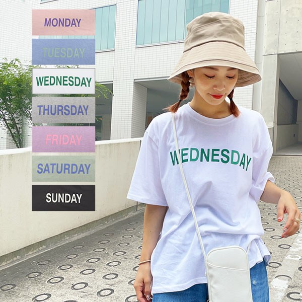 Day of the WeekロゴTシャツ