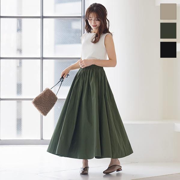 タフタマキシスカート