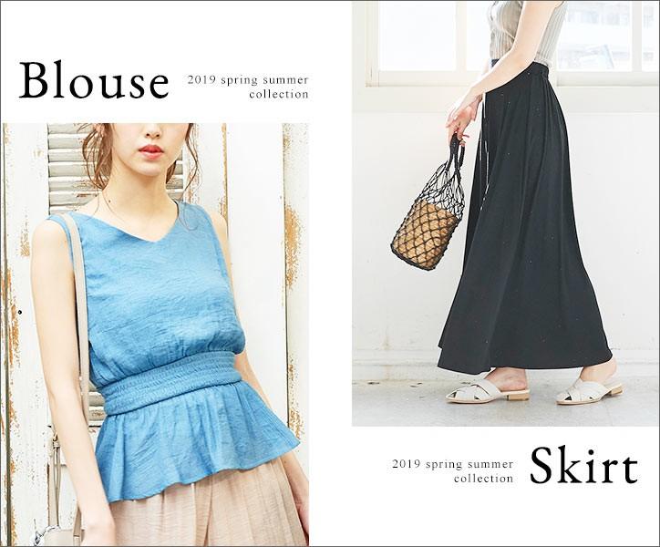 夏の新作ブラウス&スカート