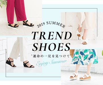 2019SUMMER TREND SHOES