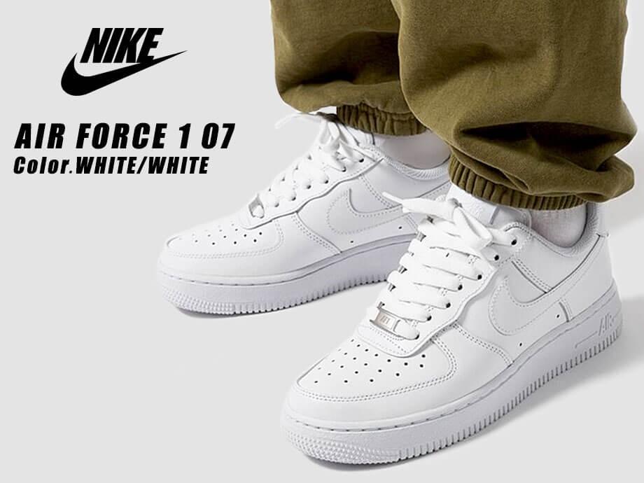 nike-cw2288-111
