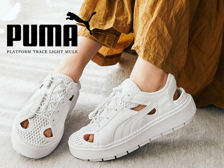 puma-382872-02