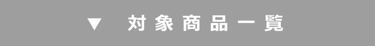 【手帳型ケース】