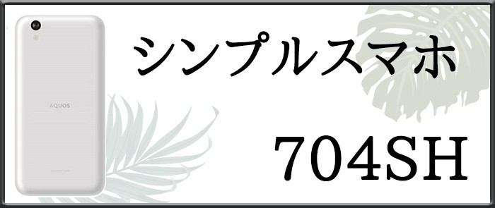 704sh