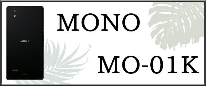 mo01k