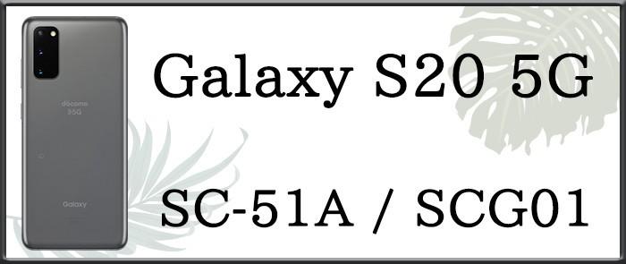 sc51a