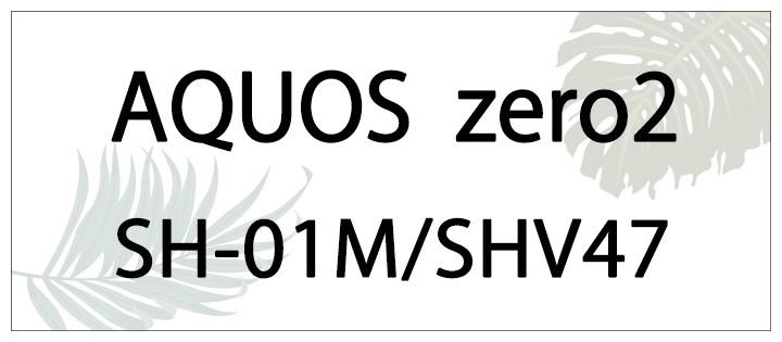sh01m