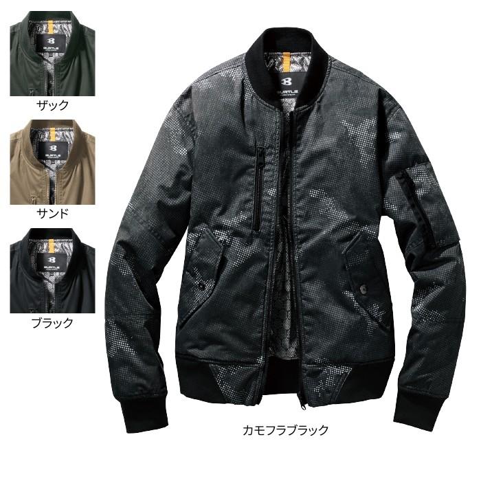 バートルBURTLE 5260 フライト防寒ジャケット