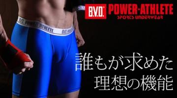 【BVD】吸った汗を肌面に戻さないスポーツ専用アンダーウェア
