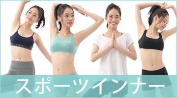 【BVD Ladies】ノンワイヤーブラ