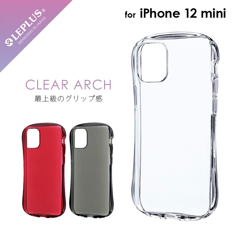 iPhone 12 miniCLEAR Arch