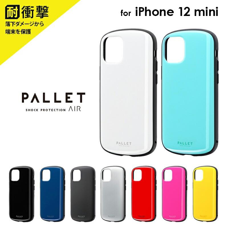 iPhone 12 mini PALLET