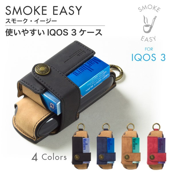 IQO3 CASE SMOKE EASY
