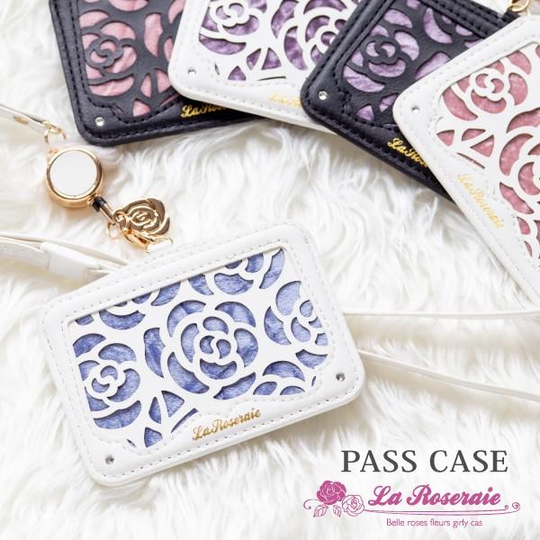 La Roseraie ID CardHolder