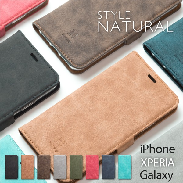STYLE NATURAL