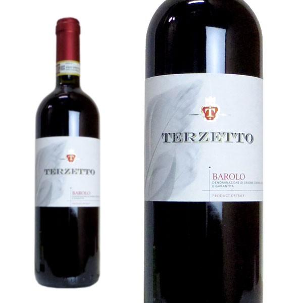赤ワインナンバー1