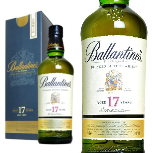 【箱入・正規品】バランタイン[17]年・ブレンデット・スコッチ・ウイスキー・オフィシャルボトル・700ml 40%