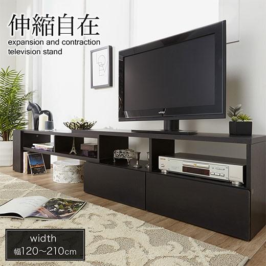 【選べる5色】お買得!伸縮できるおしゃれなテレビ台