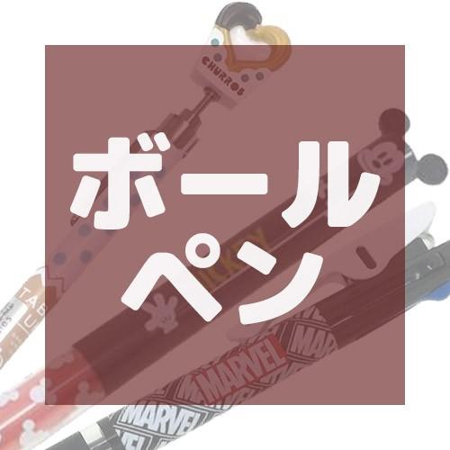 キャラクター手帳 2019 ボールペン
