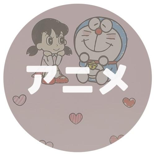 キャラクター手帳 2019アニメ