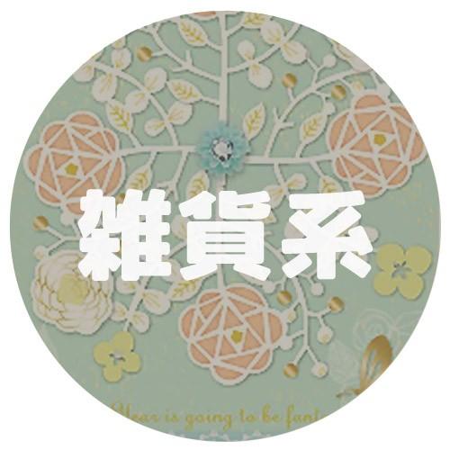 キャラクター手帳 2019雑貨系