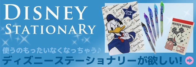シネマコレクション ディズニーキャラクターギフトストア 2014 トップバナー2