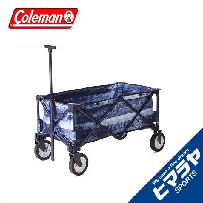 コールマン(Coleman)アウトドアワゴン