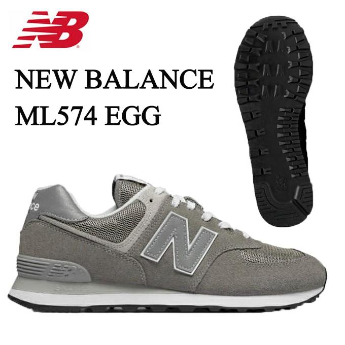 ニューバランス(NEW BALANCE)ML574EGG