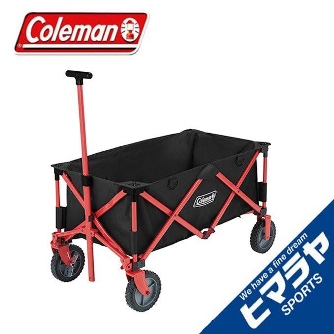 コールマン(Coleman)アウトドアワゴン ブラック