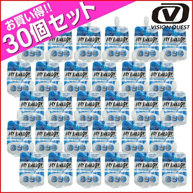 ビジョンクエスト(VQ)EGゼリーマスカット味 30個入り<br>EGJ-M