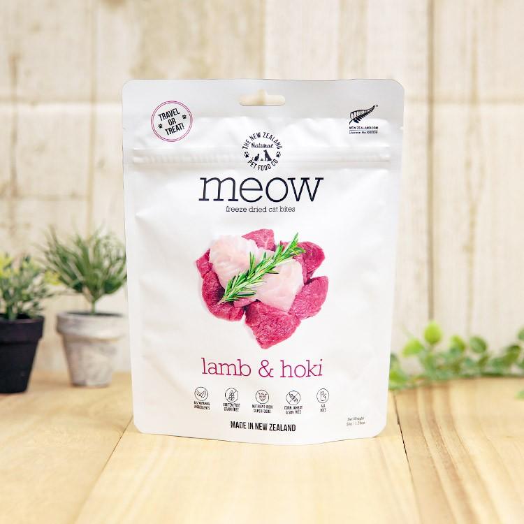 meow ラム&ホキ