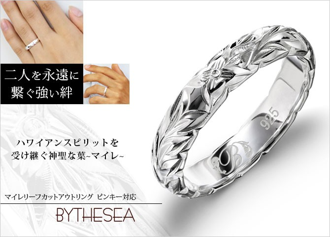 ハワイアンジュエリー ピンキーリング 指輪