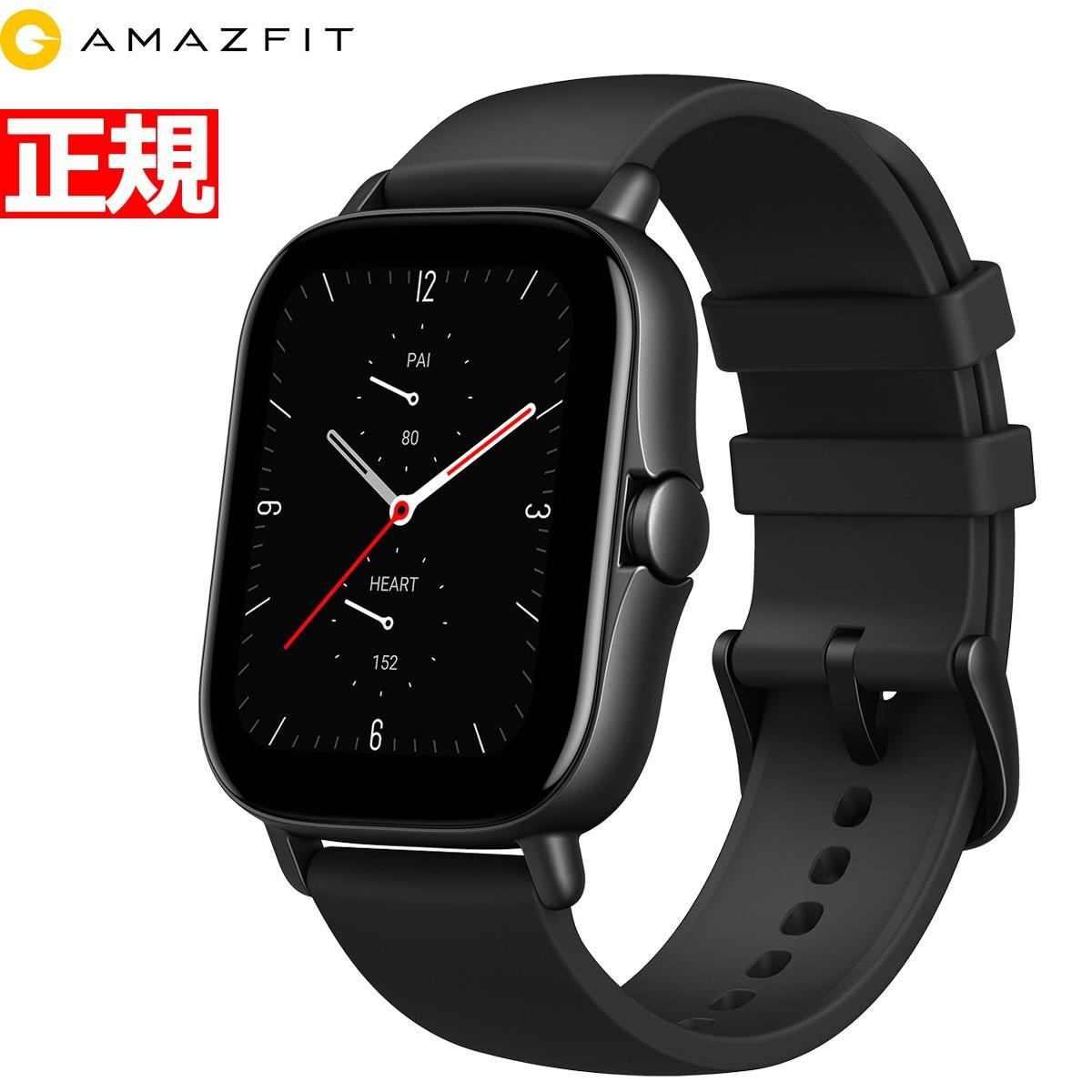 アマズフィット AMZFIT スマートウォッチ GTS2e オブシディアンブラック GPS 腕時計 メンズ レディース SP170034C01