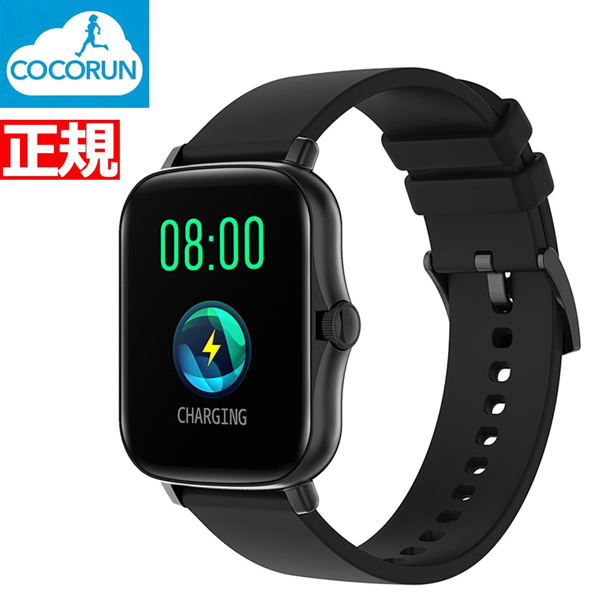 ココラン COCORUN スマートウォッチ ファーストランニング 血圧 血中酵素濃度 心拍計 歩数計 通知 腕時計 ブラック メンズ レディース CY-20K