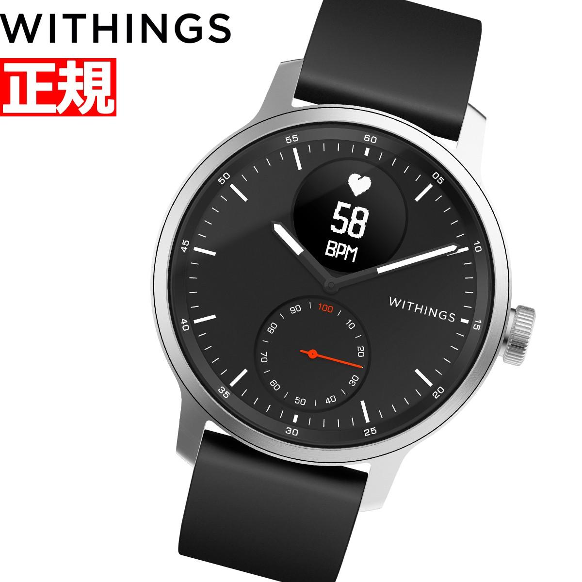 ウィジングズ Withings スマートウォッチ ScanWatch 42mm Black ブラック 腕時計 メンズ レディース ウェアラブル 血中酸素 QZ62000360