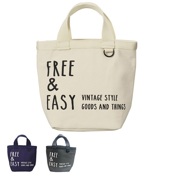 FREE&EASY ランチトート