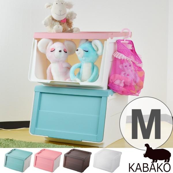 前開き収納ボックス KABAKOシリーズ